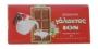 Σοκολάτα ΙΩΝ Μεγάλη Γάλακτος